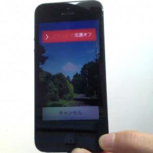iPhoneスリープ画面